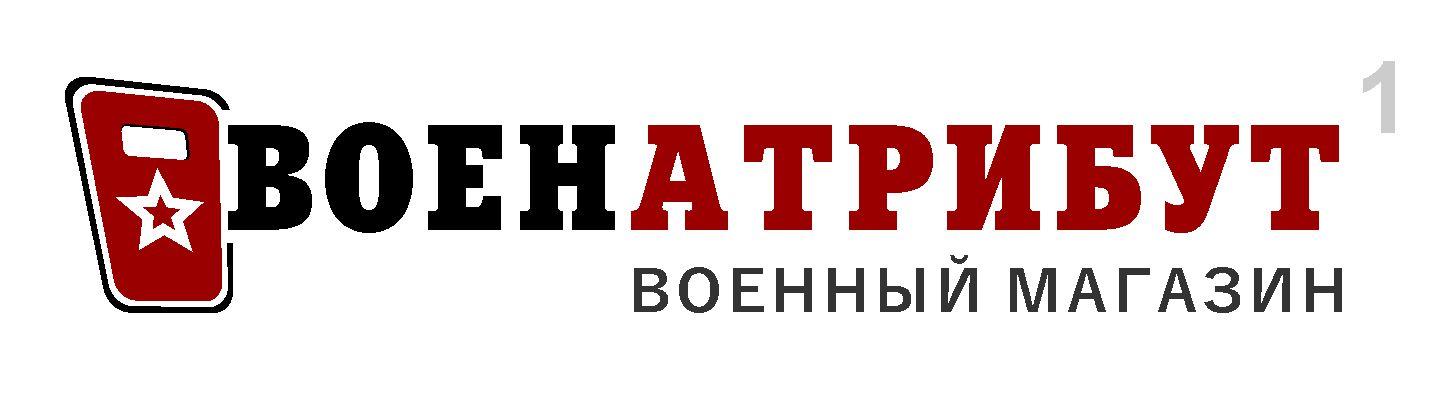 Разработка логотипа для компании военной тематики фото f_5686025959797bff.jpg
