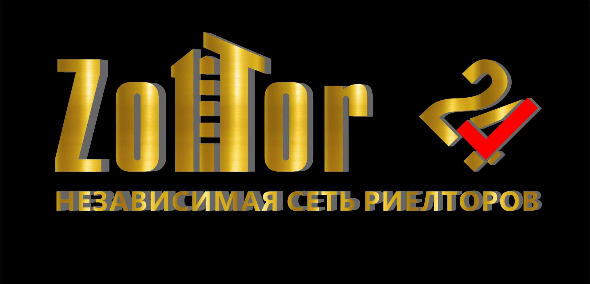 Логотип и фирменный стиль ZolTor24 фото f_5705c8b7da95c5a7.jpg