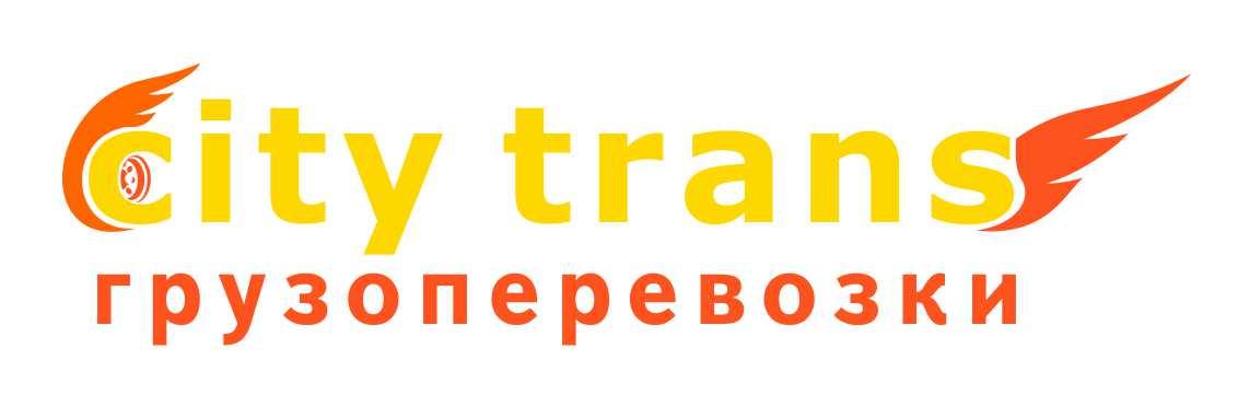 Разработка Логотипа транспортной компании фото f_5945e6fe94c1cecc.jpg
