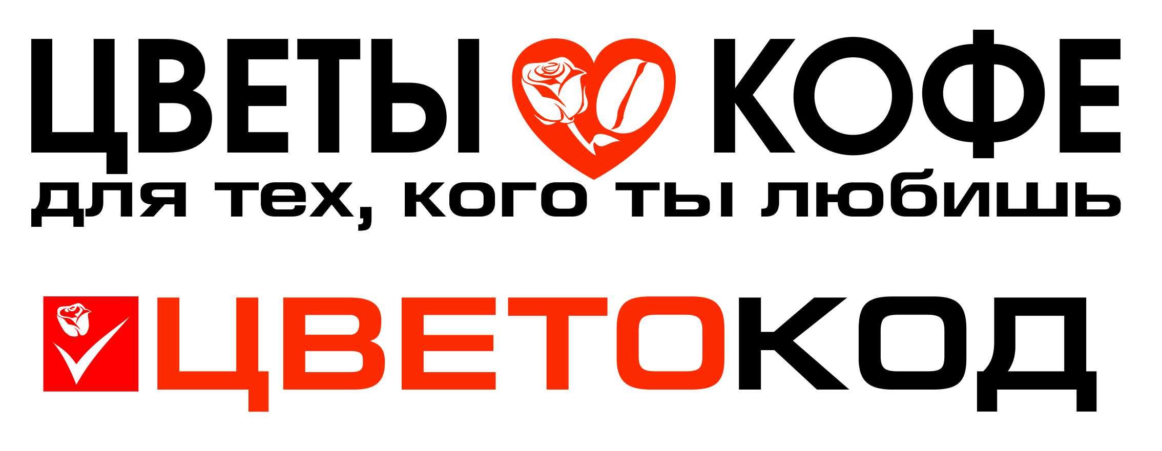Логотип для ЦВЕТОКОД  фото f_6665d02d4068450b.jpg
