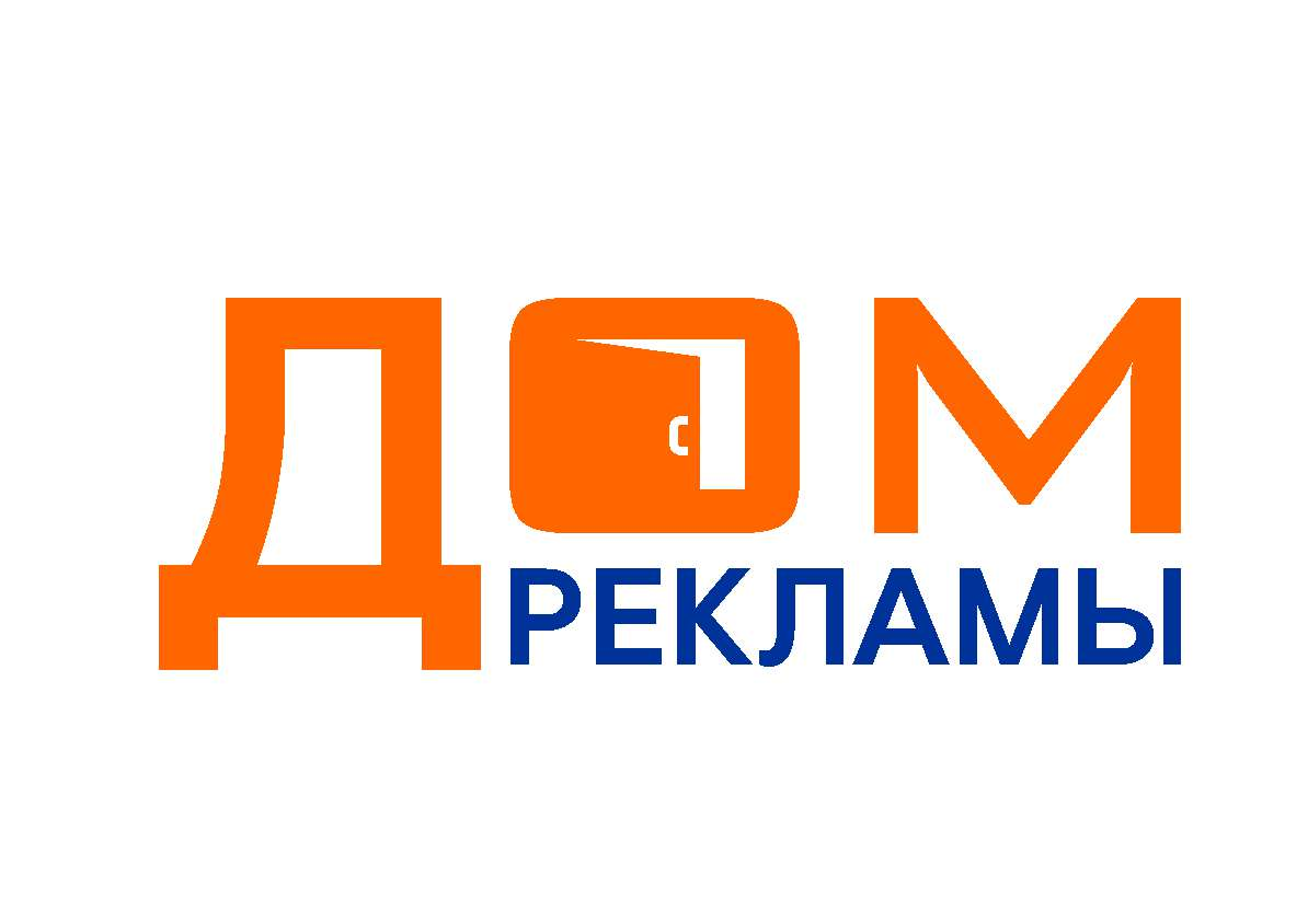 Дизайн логотипа рекламно-производственной компании фото f_6785edffa83e8464.jpg