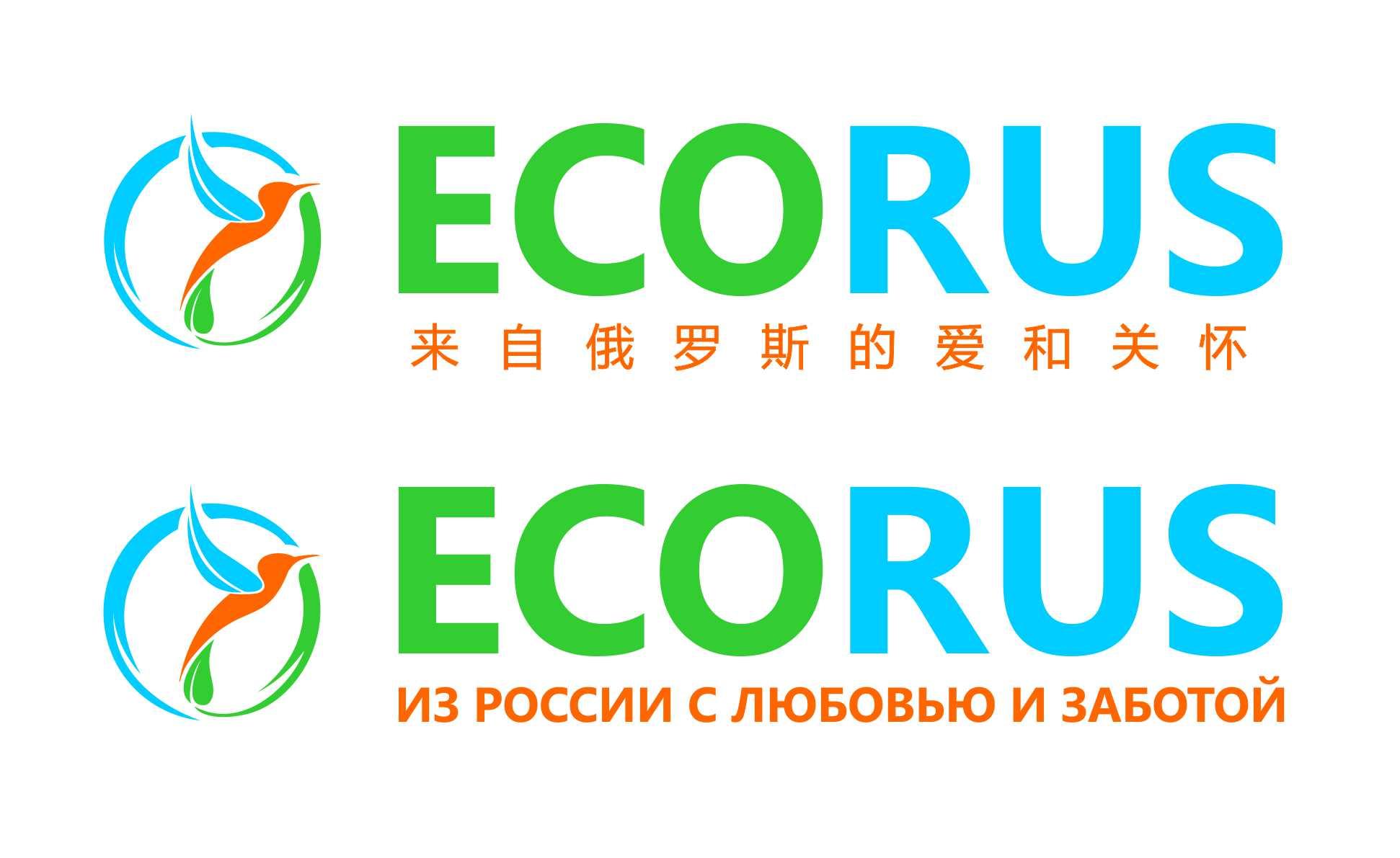 Логотип для поставщика продуктов питания из России в Китай фото f_7625eb7241ee419f.jpg