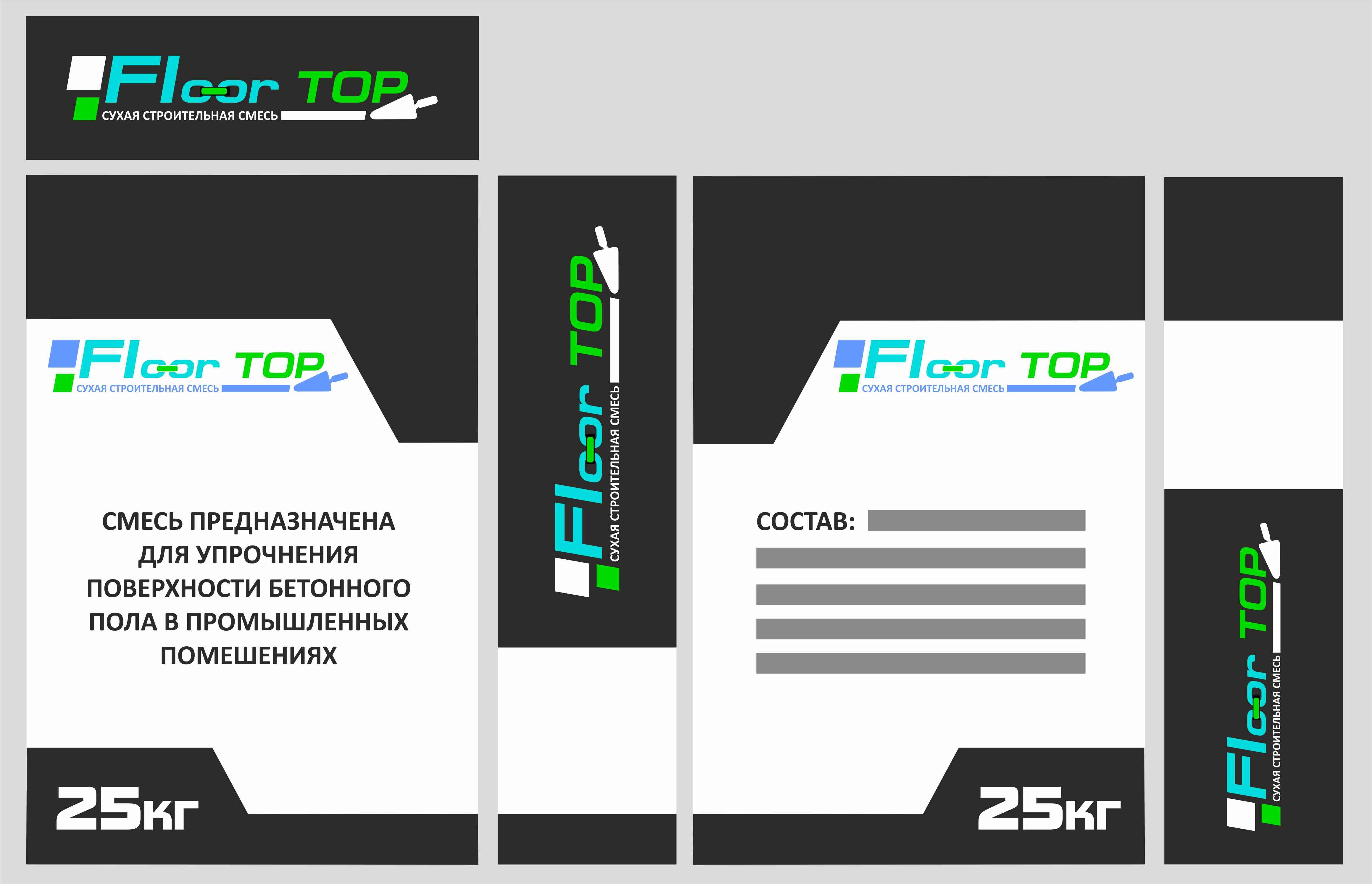 Разработка логотипа и дизайна на упаковку для сухой смеси фото f_9055d27988a35d57.jpg