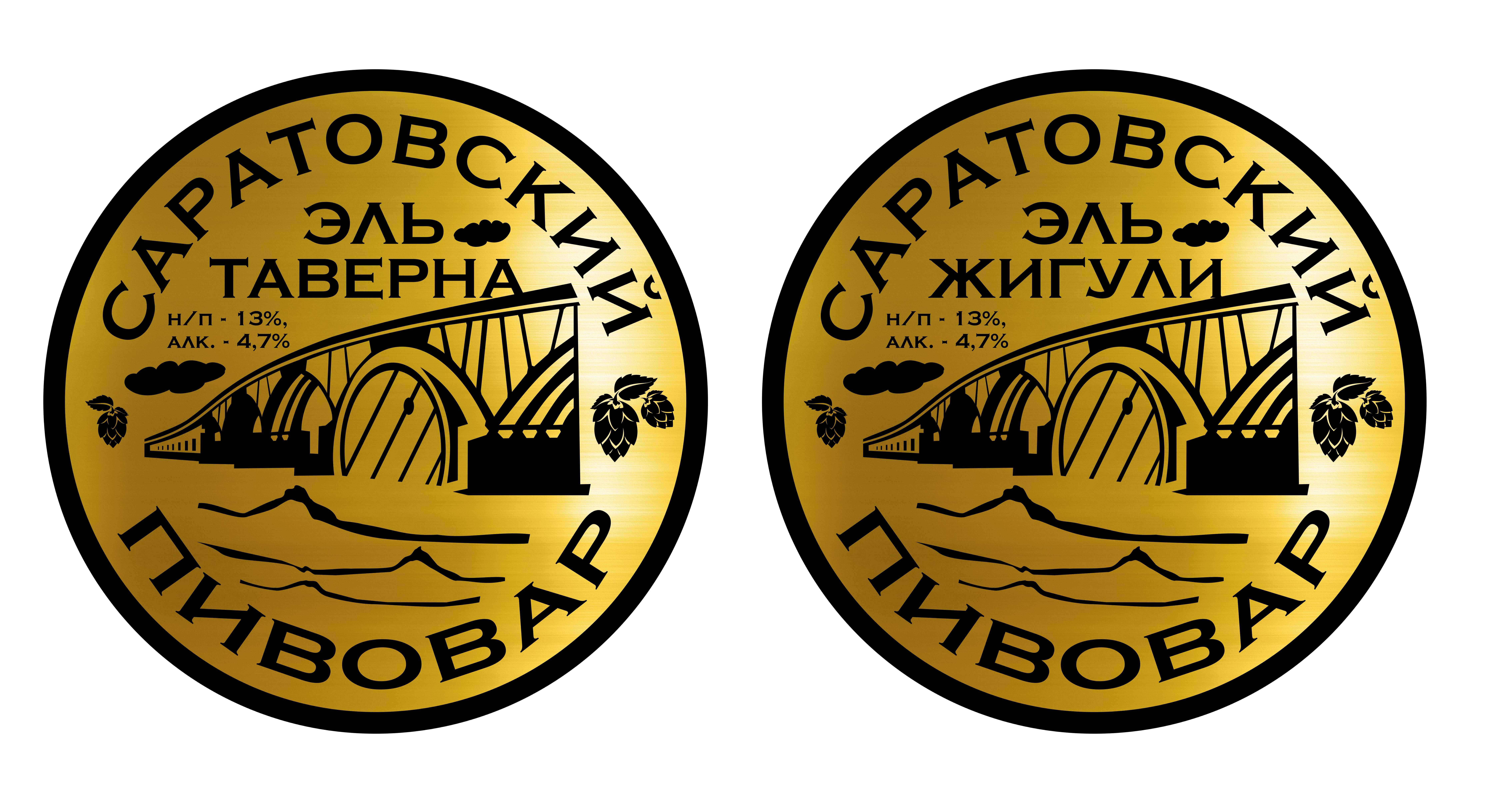 Разработка логотипа для частной пивоварни фото f_9215d76c27d74df0.jpg