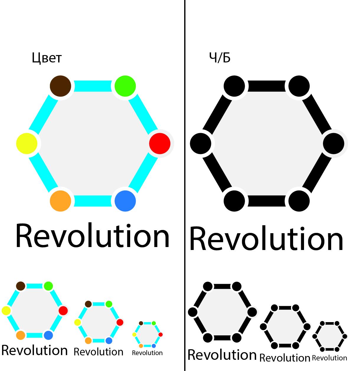 Разработка логотипа и фир. стиля агенству Revolución фото f_4fb8880a4e57c.jpg