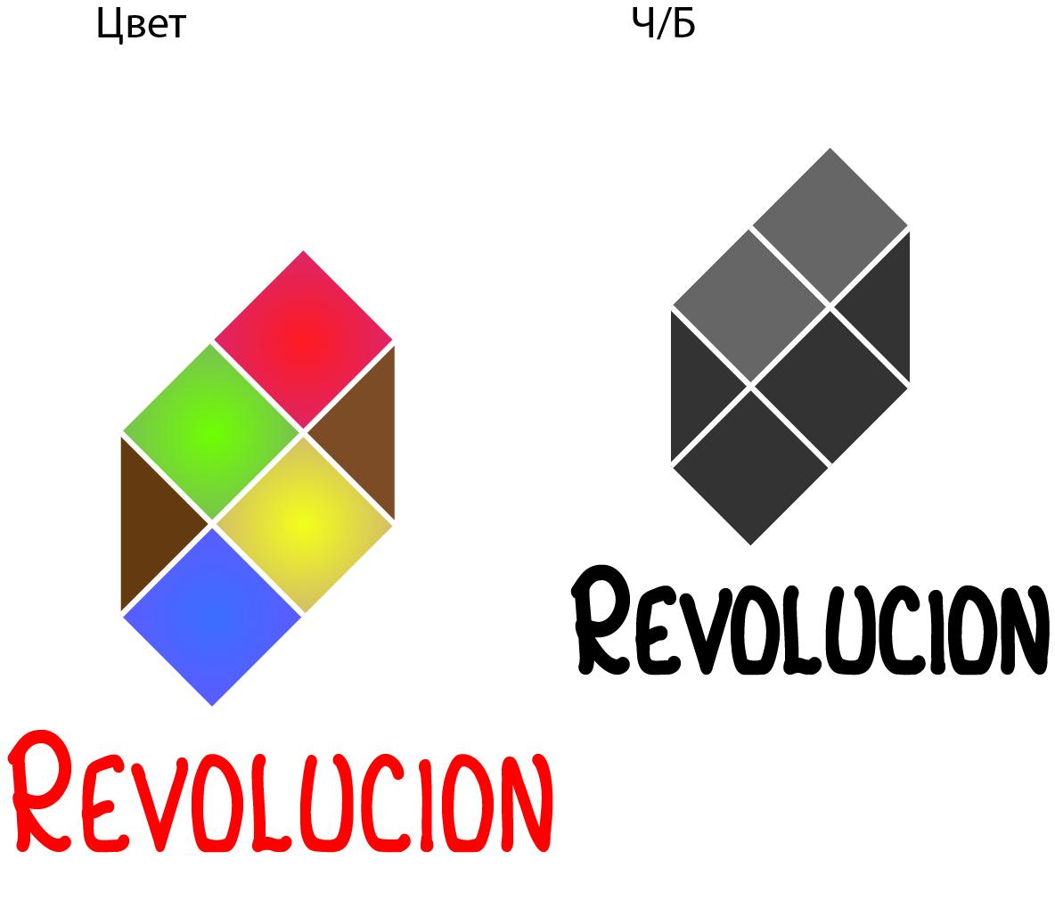 Разработка логотипа и фир. стиля агенству Revolución фото f_4fb8881408177.jpg