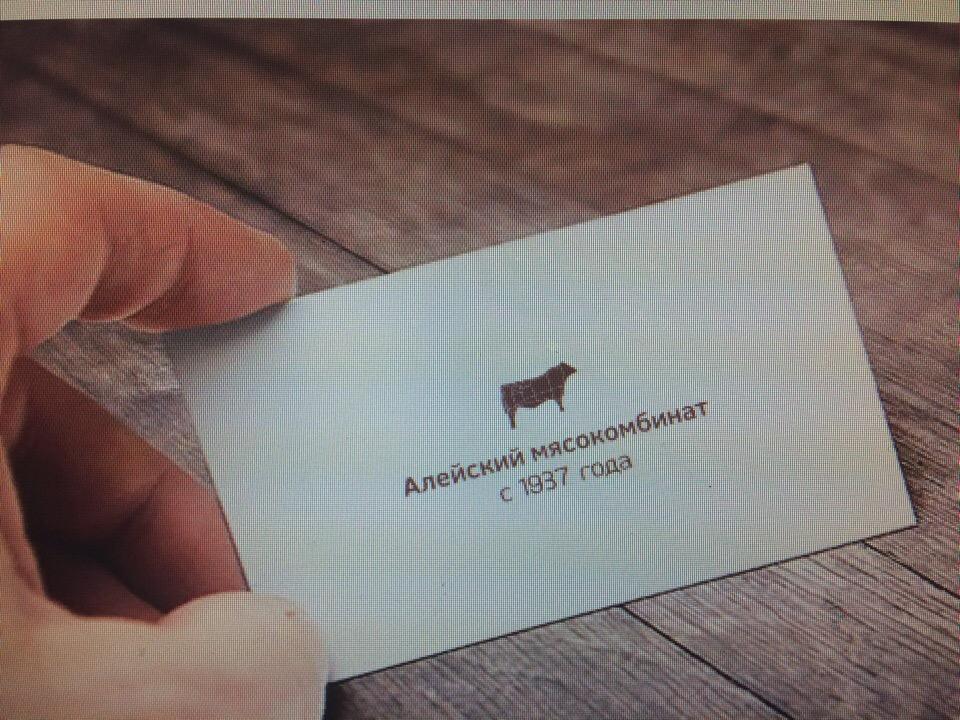 "Разработака логотипа для ООО ""Алейский мясокомбинат"" фото f_4055b1bcf16a0851.jpg"