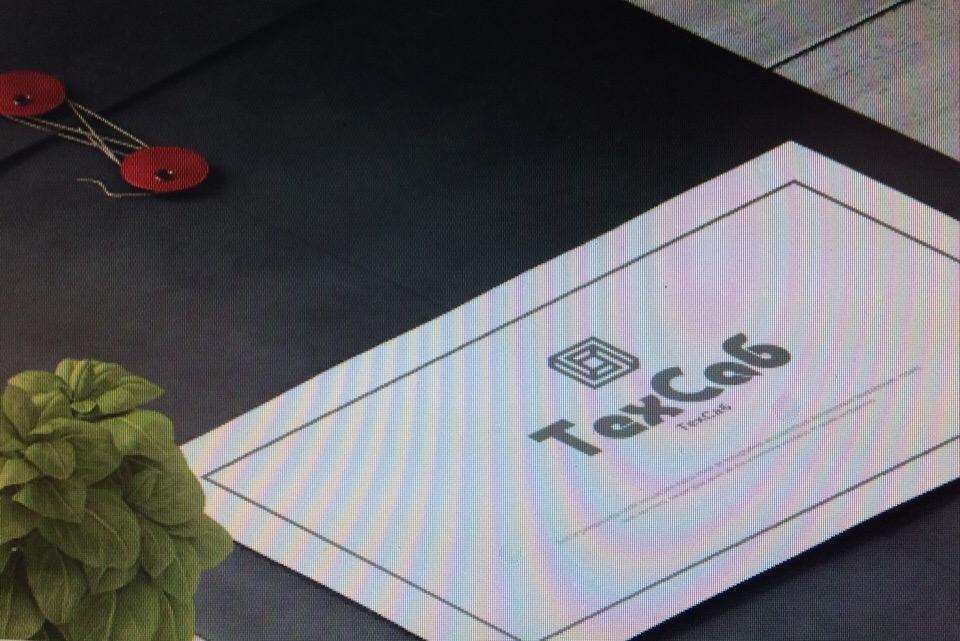 Разработка логотипа и фирм. стиля компании  ТЕХСНАБ фото f_4475b1bccb55eb54.jpg