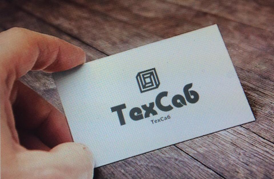 Разработка логотипа и фирм. стиля компании  ТЕХСНАБ фото f_6535b1bccbd0c279.jpg