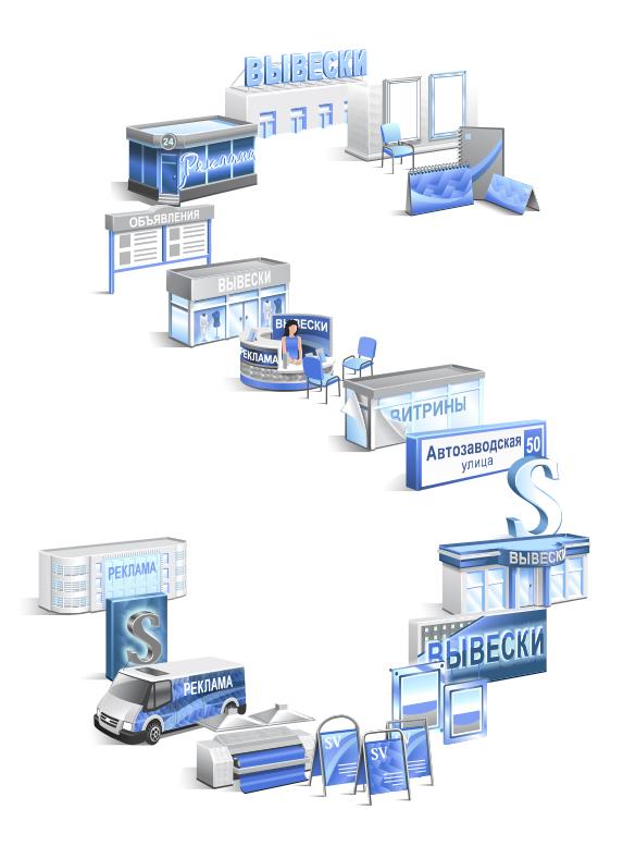 Векторные иконки SV (Adobe illustrator)
