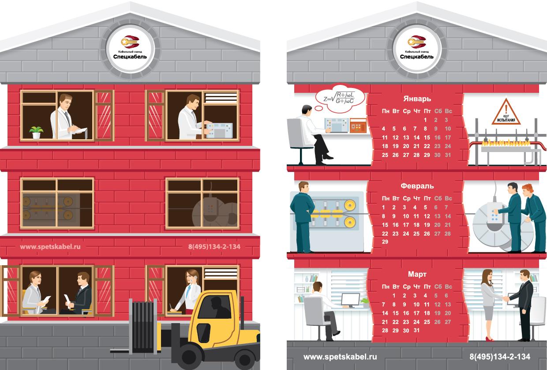 Spetscable_kalendar'