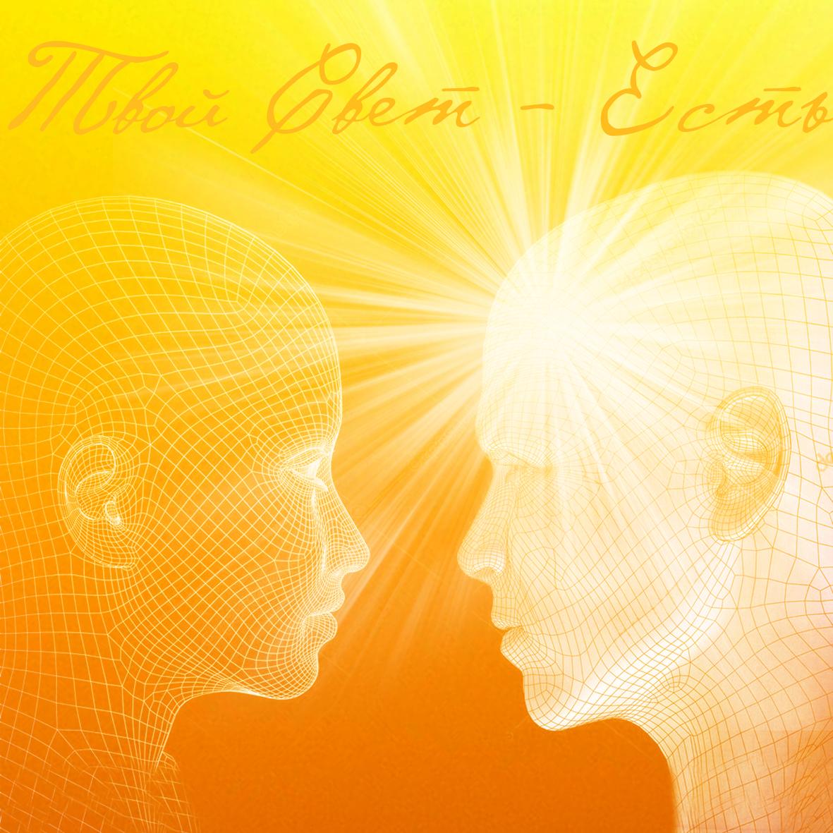 Нужны привлекательные иллюстрации к практике ТриНити фото f_3245b50adce16959.jpg