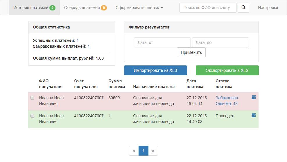 PHP/MySQL: Система для выдачи микрозаймов через Яндекс.Касса / Яндекс.Деньги