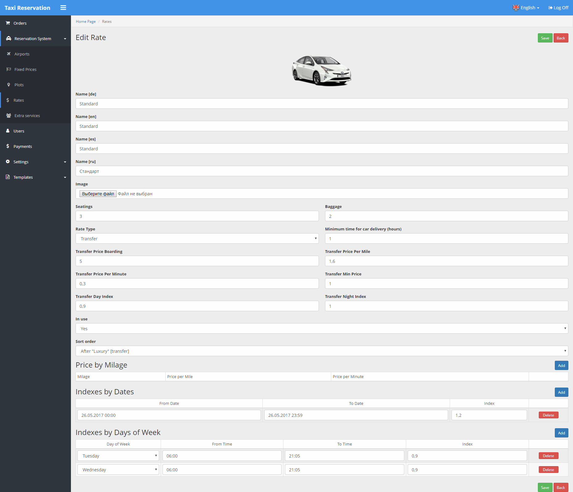 PHP/MySQL/jQuery: Система бронирования и управлениями заказами для сервиса такси