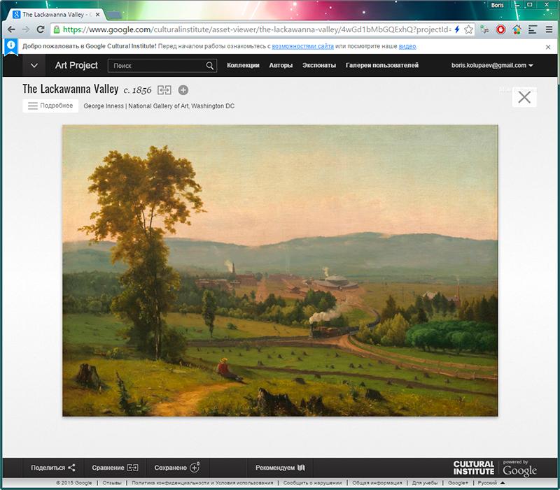 Google Art Project: Парсинг работ художников из открытых источников