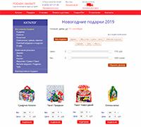 Podarki.Market: Разработка уникального фильтра товаров