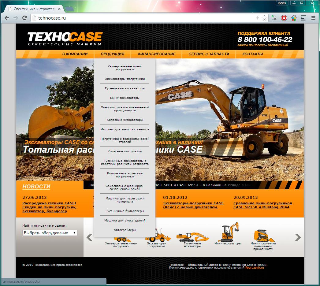 TehnoCase.ru: Восстановление удаленного сайта
