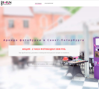 Be-Fun.ru: Оптимизация работы сайта
