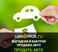 Cars.Mail.ru: Автоматизированный сбор информации из обьявлений / Парсинг, перенос данных, ZennoPoster
