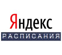 Я.Расписания: Решение для информационного сервиса / Парсинг, ZennoPoster, API