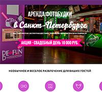 Be-Fun.ru: Исправление отправки уведомлений с сайта