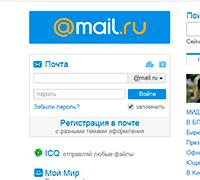 Почта Mail.ru: Автоматизированная проверка возможности регистрации почтовых аккаунтов / Автоматизация, ZennoPoster
