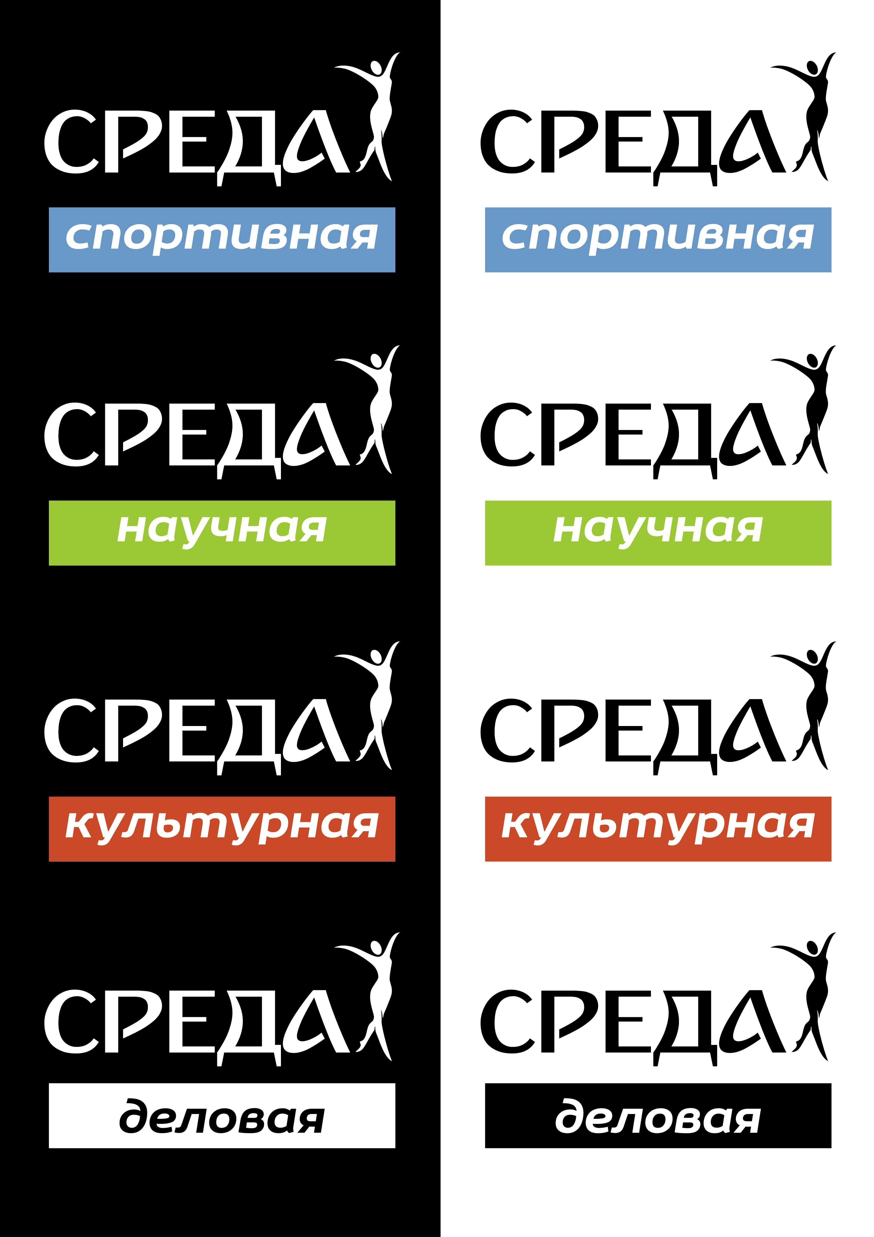 Разработка логотипа для творческого портала фото f_2775b45cd149ed4f.jpg