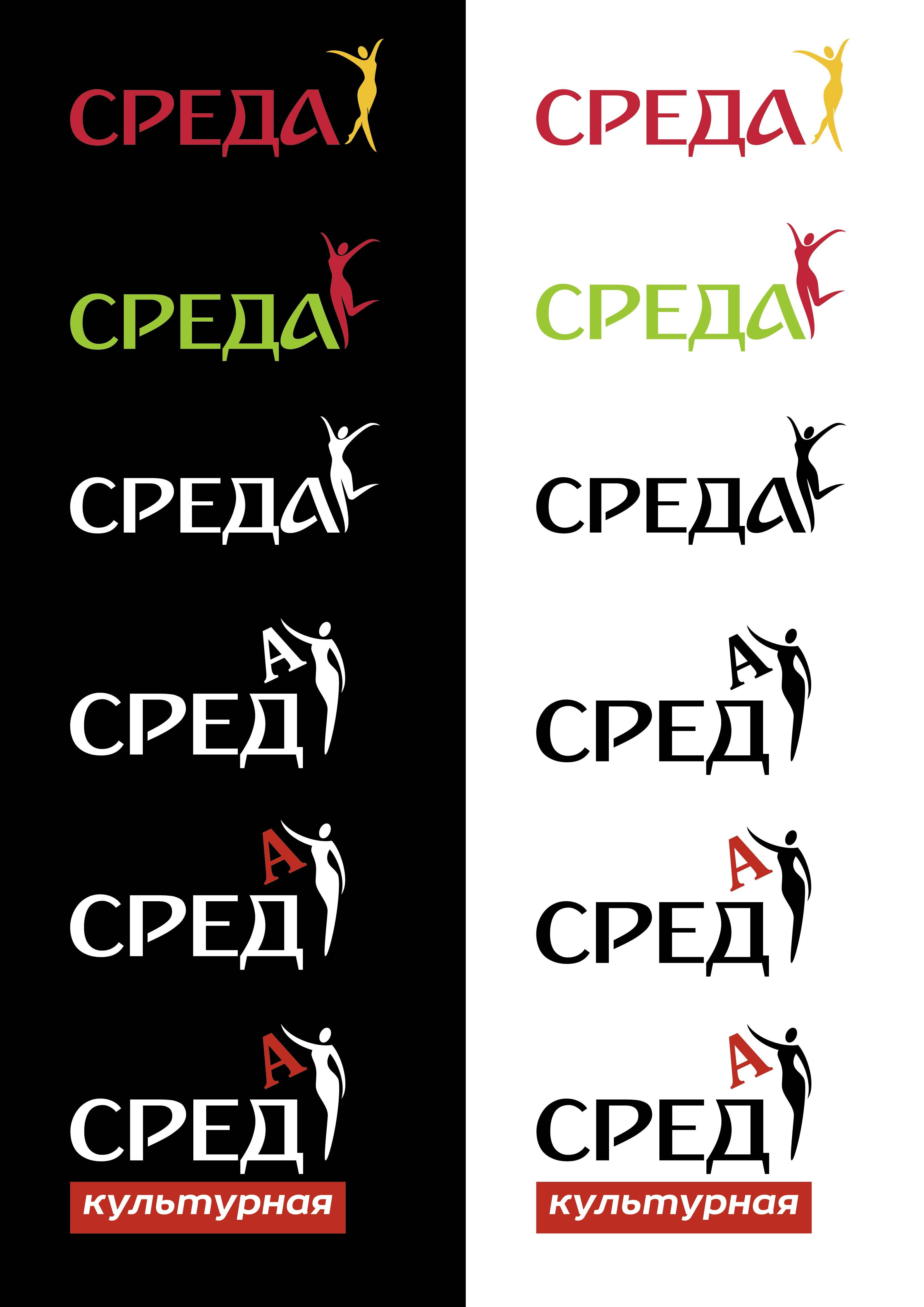 Разработка логотипа для творческого портала фото f_4365b45cd0fedd09.jpg