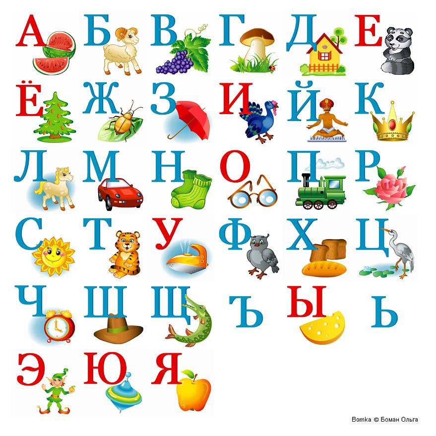 Девочки, поделитесь, тут кто то же вышивал такой алфавит, мне нужна схема срочно.Заранее благодарю всех откликнувшихся.
