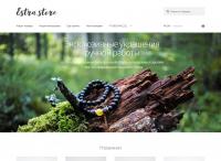Интернет-магазин Estra.store