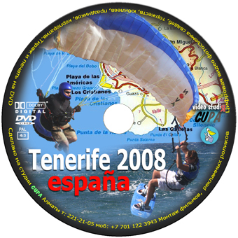 DVD TENERIFE