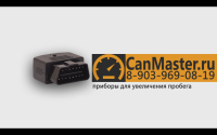 CAN-MASTER