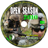 DVD Открытие сезона игр