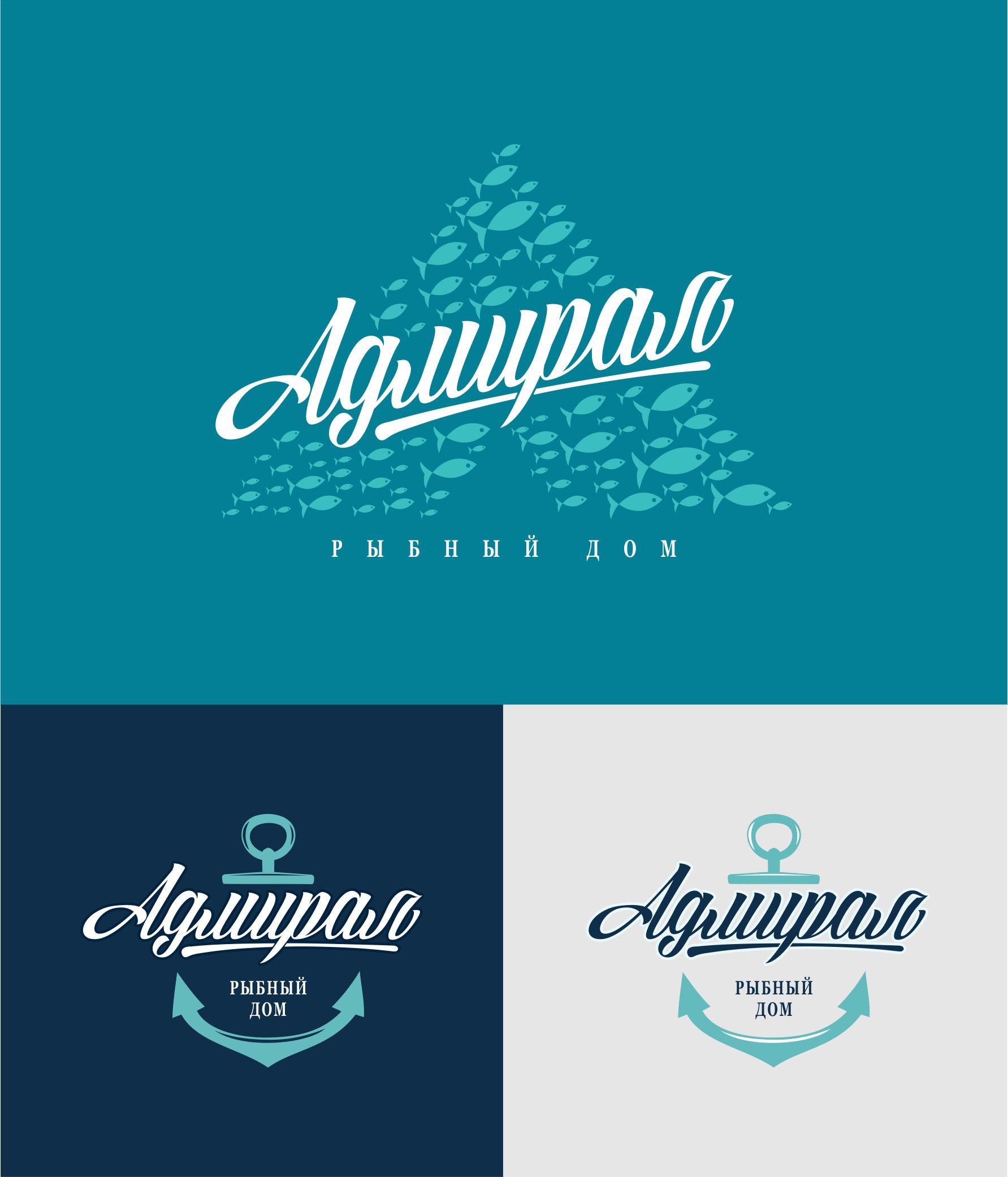 Разработка фирменного стиля для рыбного магазина фото f_0655a0def9be1aab.jpg