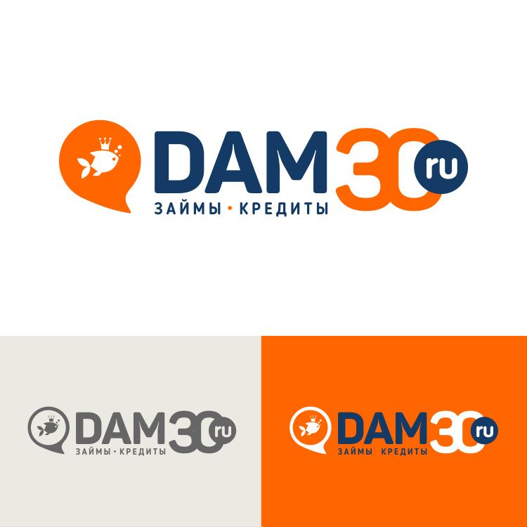 Логотип для микрокредитной, микрофинансовой компании фото f_1105a341779bb577.png