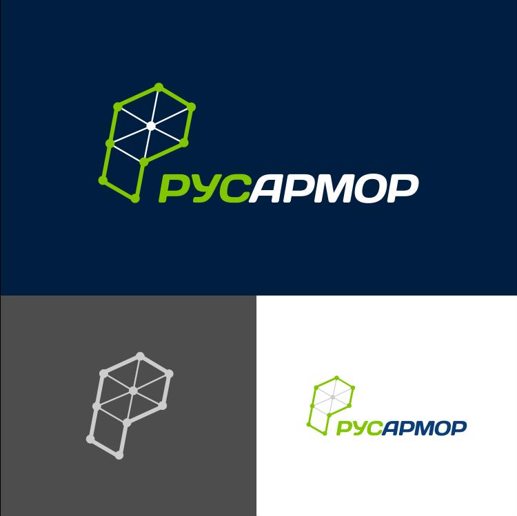 Разработка логотипа технологического стартапа РУСАРМОР фото f_3175a0f4d334a9fc.png