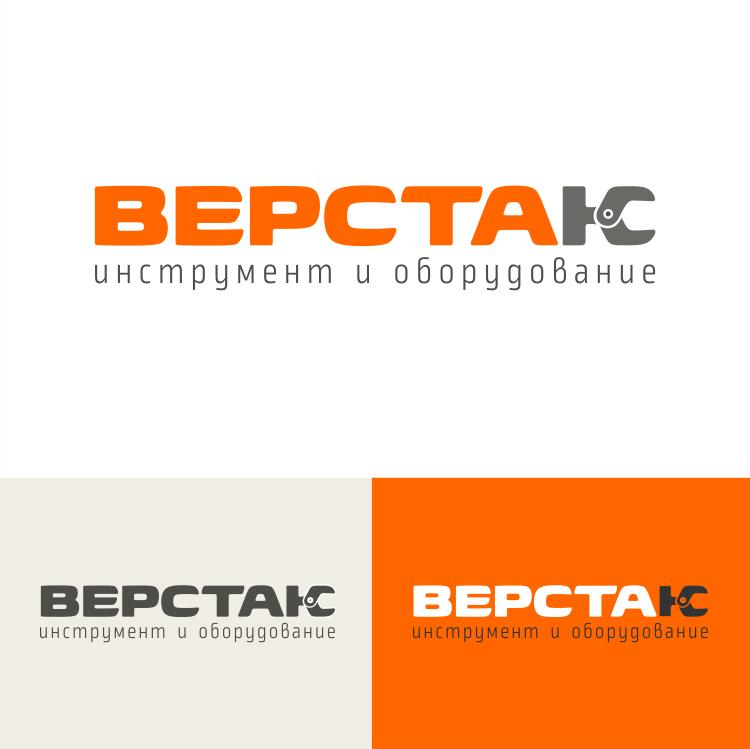 Логотип магазина бензо, электро, ручного инструмента фото f_7485a146db51ba6c.png