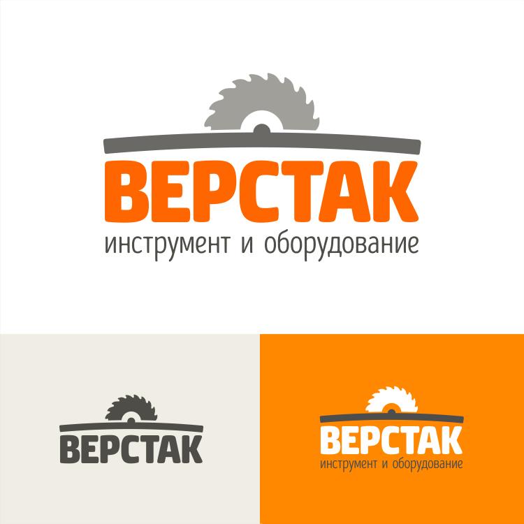 Логотип магазина бензо, электро, ручного инструмента фото f_7945a1323cfaea20.png