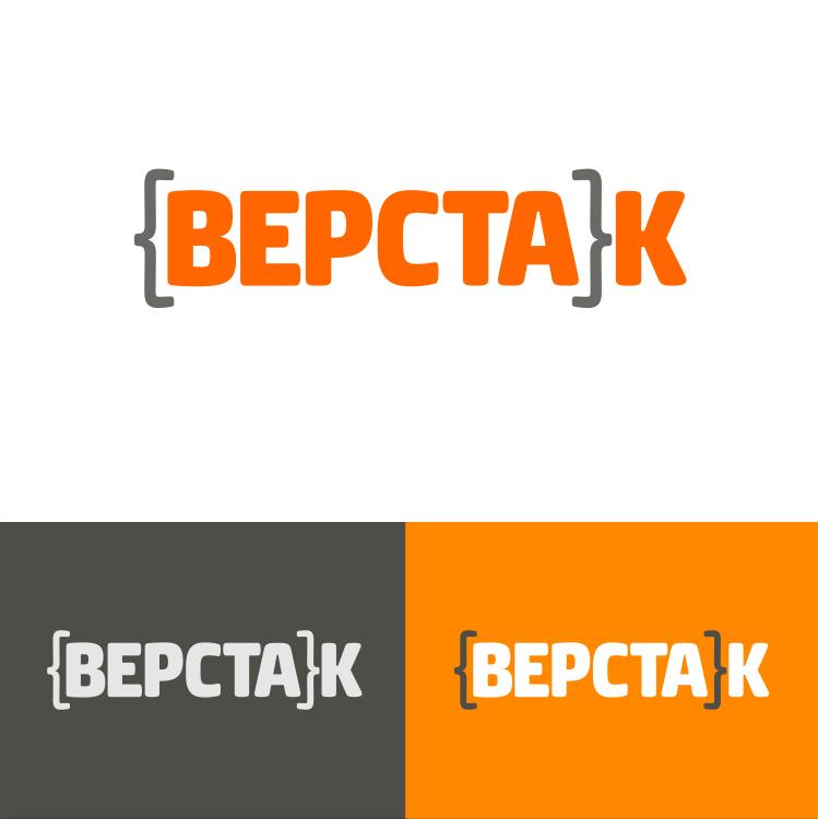 Логотип магазина бензо, электро, ручного инструмента фото f_8665a146f90515ef.png