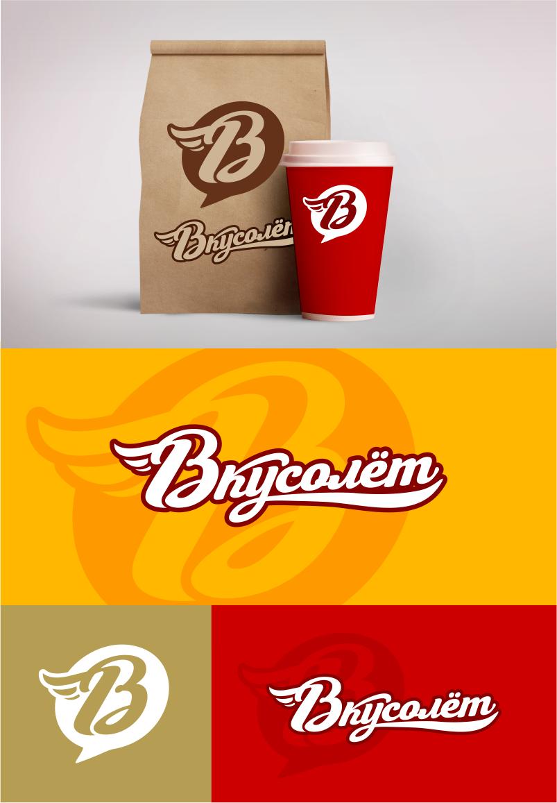Логотип для доставки еды фото f_90659dae53679af7.png