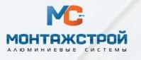 """Алюминиевые системы """"Монтажстрой"""""""