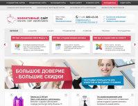 Analizsaita.ru (комплексное продвижение)