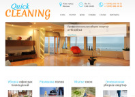 Quickcleaning