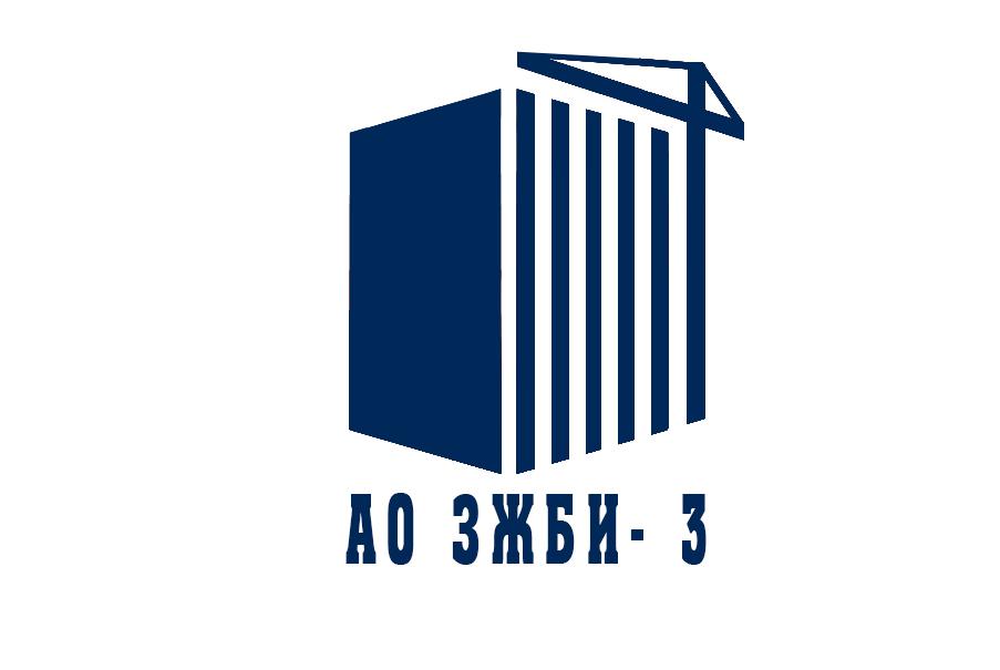 Разработка логотипа и фирменный стиль фото f_212596f5192cd51f.jpg