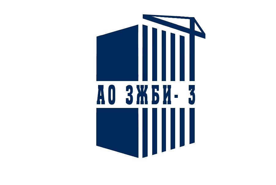 Разработка логотипа и фирменный стиль фото f_647596f50c1e85da.jpg