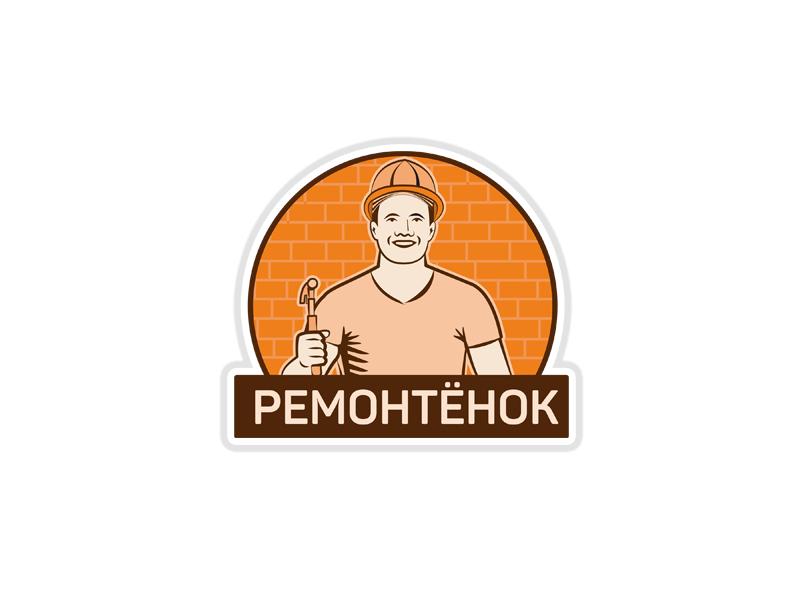 Ремонтёнок: логотип + брэндбук + фирменный стиль фото f_2205956610e55e97.png
