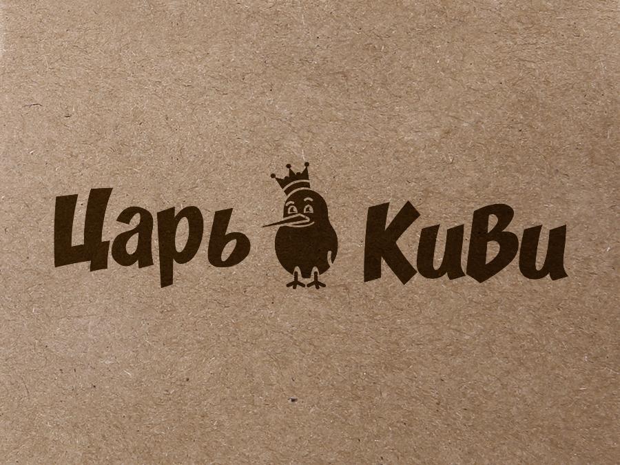 """Доработать дизайн логотипа кафе-кондитерской """"Царь-Киви"""" фото f_5425a02d2581a94b.png"""