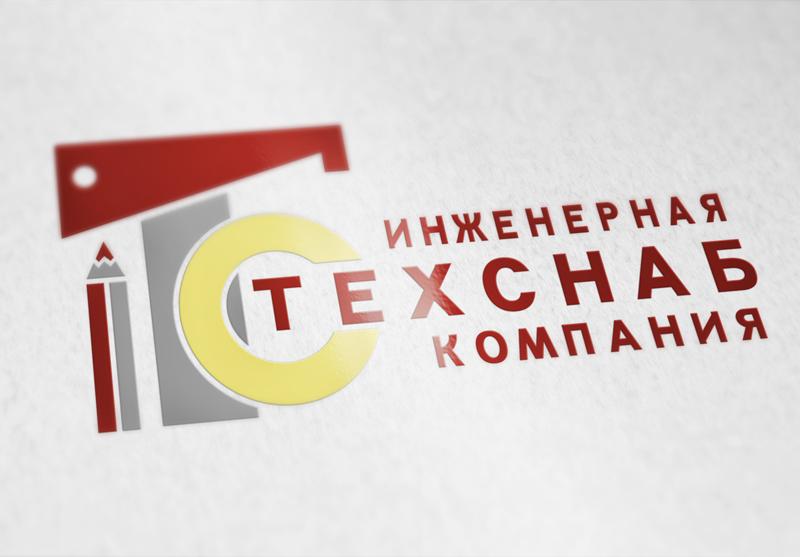 Разработка логотипа и фирм. стиля компании  ТЕХСНАБ фото f_6995b211ae1e0763.jpg