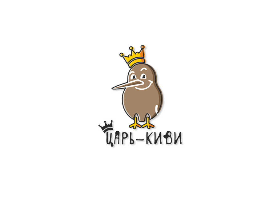 "Доработать дизайн логотипа кафе-кондитерской ""Царь-Киви"" фото f_8475a02e2f8dd067.png"