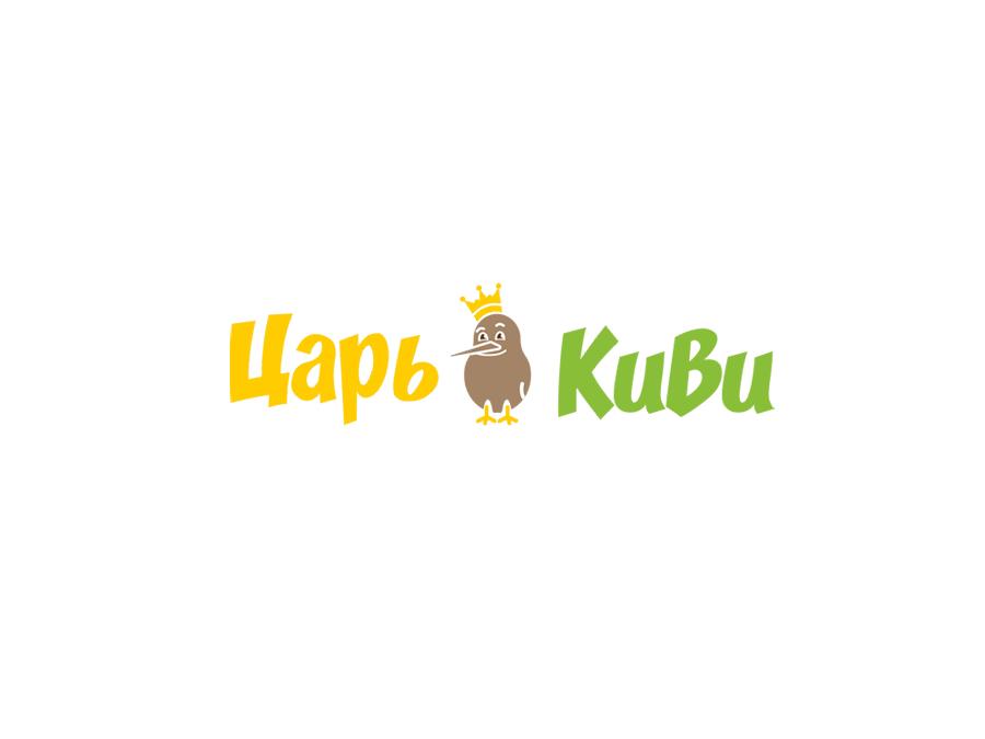 "Доработать дизайн логотипа кафе-кондитерской ""Царь-Киви"" фото f_9455a02c3f1811fa.png"
